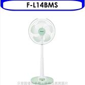 Panasonic 國際牌【F-L14BMS】14吋微電腦自然風立扇 優質家電
