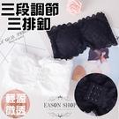 EASON SHOP(GU2065)防走光內搭背心一字領平口彈力貼身蕾絲拼接托高防滑無鋼圈內衣裹胸抹胸帶胸墊