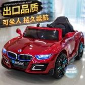 兒童電動車 兒童車電動汽車四輪玩具車寶寶4輪可坐人男孩女孩遙控車可坐大人T 2色