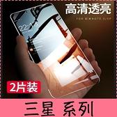【萌萌噠】三星 J4 J6 (2018) A6plus A8 star 兩片裝+四角殼 9H非滿版 高清透明鋼化膜 螢幕保護膜+殼