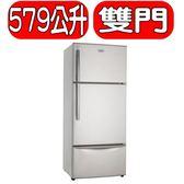 KOLIN歌林【KR-258V01】579L雙門風扇式變頻電冰箱