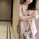 日系輕奢柔滑醋酸緞面西裝外套女2020夏季薄款修身顯瘦中長款西服 依凡卡時尚