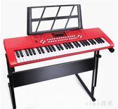 電子琴兒童初學女孩61鍵多功能鋼琴帶麥克風寶寶音樂玩具 nm3511 【VIKI菈菈】