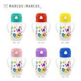 【加拿大MARCUS&MARCUS】動物樂園Tritan吸管學習杯-(6款可選)