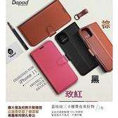 ASUS I004D ZenFone8 Flip ZS672KS《荔枝紋三卡夾層磁扣皮革皮套》側掀翻蓋可立支架手機套書本保護殼