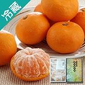 日本最高傑作蜜柑12-15 粒/盒(1.2KG±10%/盒)【愛買冷藏】