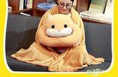 午睡枕抱枕被子兩用午休趴睡趴趴枕頭學生辦公室睡覺多功能三合一