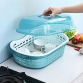 瀝水架 廚房家用帶蓋碗盆碗碟置物架塑料碗柜裝碗筷收納盒放碗箱瀝水碗架