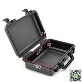 特惠相機箱 手提式塑膠包裝設備箱儀器箱安全箱防震單反相機箱防水工具箱 LX