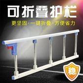 護欄  加高版   防掉床欄桿老人兒童防摔護欄病床圍欄床邊床檔配件免打孔可折疊