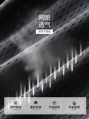 全館83折夏季薄款冰絲褲子男鏤空男士休閒褲修身網眼男褲速干褲直筒運動褲