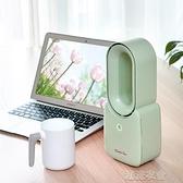 USB充電便攜式靜音辦公桌面宿舍家用循環臺式無葉小型電風扇【618優惠】