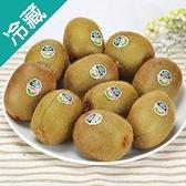 紐西蘭Zespri綠奇異果115 / 6粒(94g±5%/粒)【愛買冷藏】