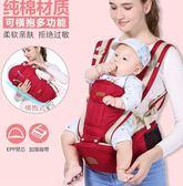 嬰兒背帶嬰兒背帶腰凳四季通用多功能新生兒童寶寶前抱式小孩橫抱背帶坐登 雲雨尚品