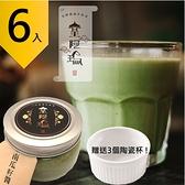 皇阿瑪-南瓜籽醬 300g/瓶 (6入) 贈送3個陶瓷杯! 南瓜籽醬 國產醬 吐司塗抹 厚片吐司醬 料理調味醬