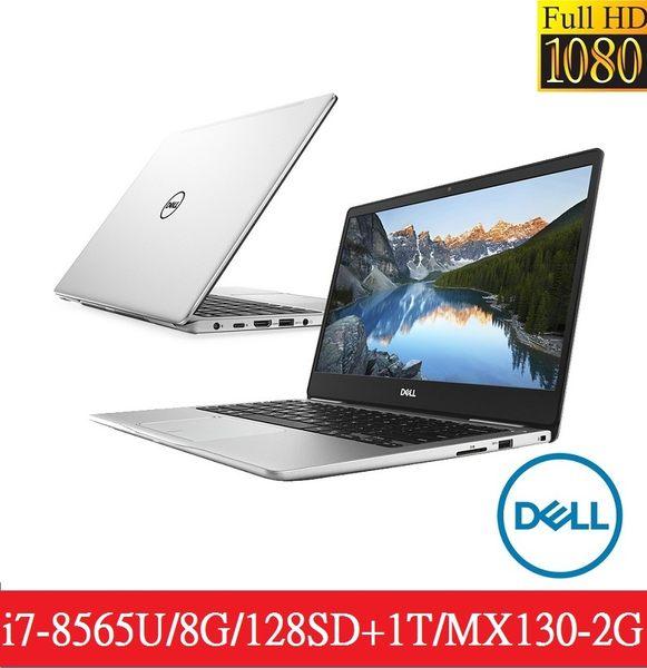 DELL 戴爾DELL 戴爾 14-5480-R1728STW I7雙碟14吋筆電 銀色/ 輕薄1.48kg