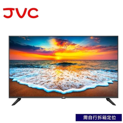 【JVC】65吋 4K2K液晶顯示器《65W》護眼模式 3年保固