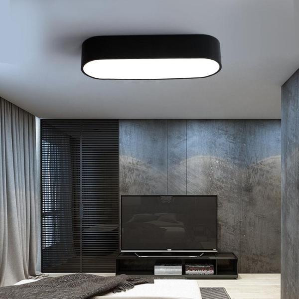北歐藝術辦公室吸頂燈長條LED書房燈具110V寬壓臺灣個性餐廳燈飾 南風小鋪