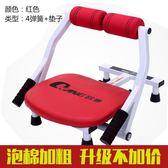 歐康仰臥起坐健身器材家用多功能仰臥板輔助器懶人收腹機腹肌板女zg
