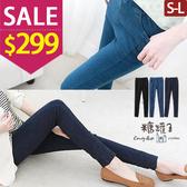 【五折價$299】糖罐子縮腰口袋前車線長褲→現貨(S-L)【KK3105】