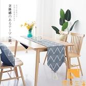 茶幾桌旗布歐式高檔現代簡約餐桌布北歐長條日式桌巾【慢客生活】