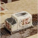 多功能紙巾盒歐式遙控器桌面收納盒創意樹脂抽紙巾盒1