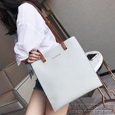 女包包2017新款日韓版時尚潮托特包簡約百搭撞色手提包單肩包大包