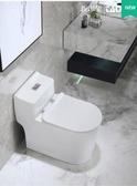 陶屋家用抽水馬桶虹吸式防臭節水靜音衛生間小戶型陶瓷坐便器坐廁 聖誕節LX