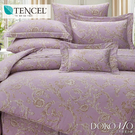 DOKOMO朵可•茉《美夢成真-紫》100%純天絲頂級60支-雙人加大(6*6.2尺)四件式兩用被床包組