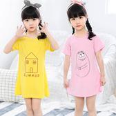 女童睡裙兒童睡衣夏季薄款短袖小女孩連身裙4家居服5-6-7歲【快速出貨八折優惠】