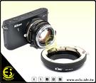 ES數位 Leica M Mount  鏡頭轉 Nikon 1 系統 V1 V2 J1 J2 J3 機身鏡頭轉接環 KW53