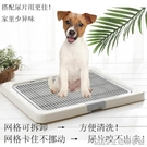 掀開式狗狗廁所便便器寵物便盆尿尿盆小型犬小號泰迪用品狗廁所 NMS樂事館新品
