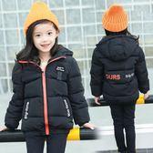 【新年鉅惠】男童冬裝羽絨棉服女童棉衣加厚款兒童棉襖中大童外套潮120-170碼