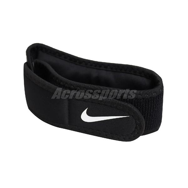 Nike 護肘帶 Pro Elbow Band 黑 白 男女款 護具 手肘 健身 訓練 運動休閒 【ACS】 N1001347-010