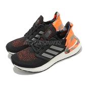 【五折特賣】adidas 慢跑鞋 Ultraboost 20 黑 橘 銀 男鞋 女鞋 路跑 愛迪達 BOOST 【ACS】 FV8322
