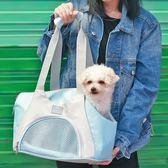 寵物外出包便攜寵物袋貓咪包狗袋子貓袋泰迪狗狗背包寵物包 全網最低價最後兩天igo