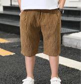 韓版男童褲 男童夏裝褲子 中大童兒童豎條紋褲子 時尚男童中褲童裝 夏季清涼休閒褲子