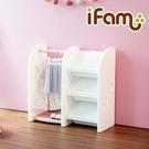 韓國 iFam 兒童衣物收納櫃-混搭