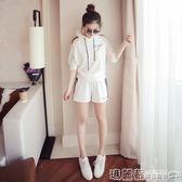 運動裝 夏季韓版大碼連帽休閒運動套裝女時尚寬鬆短褲兩件套潮   瑪麗蘇
