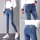 牛仔褲 牛仔褲女夏季正韓修身顯瘦彈力窄管褲女九分高腰破洞 鉅惠85折