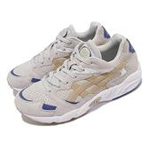 Asics 休閒鞋 Gel-Diablo 灰 卡其 藍 麂皮 復古 亞瑟士 男鞋 女鞋【ACS】 1193A014020