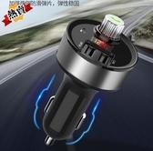 車載MP3 藍芽接收器播放帶汽車充電器多功能萬能音響通用車用點煙 快速出貨
