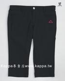 Kappa 女生平織七分褲 (寬鬆版) FB42-7900-8