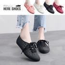 [Here Shoes] 防水材質 輕量化防水防雨PU洞洞透氣 圓頭休閒鞋 海灘鞋 造型雨鞋 綁帶雨鞋-AR1938