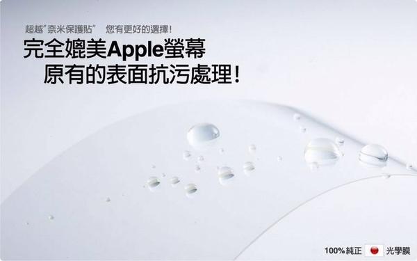 【愛瘋潮】CASIO TR15 / TR350 iMOS 3SAS 防潑水 防指紋 疏油疏水 螢幕保護貼