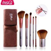 MSQ/魅絲蔻6支雙頭化妝刷套裝 初學者便攜全套化妝刷子工具眼影刷
