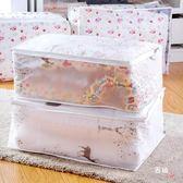居家家棉被收納袋搬家裝被子衣服的大袋子防潮打包袋行李袋整理袋 聖誕交換禮物