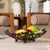 果盤 客廳水果盤鐵藝大容量果籃鳥巢型時尚糖果盆創意收納架蛋糕面包盆  coco衣巷