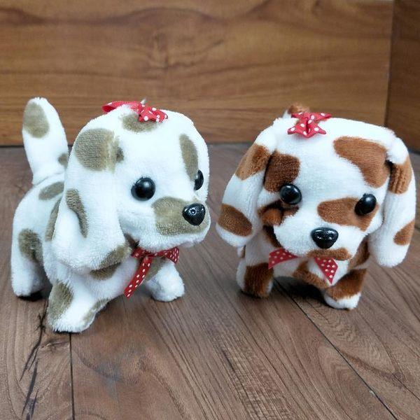 兒童電動毛絨玩具狗會叫走路小狗音樂機械狗狗玩具電子寵物【購物節限時83折】