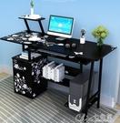 電腦桌電腦桌小桌子台式簡易家用辦公桌簡約現代寫字桌書桌學習桌YJT 七色堇